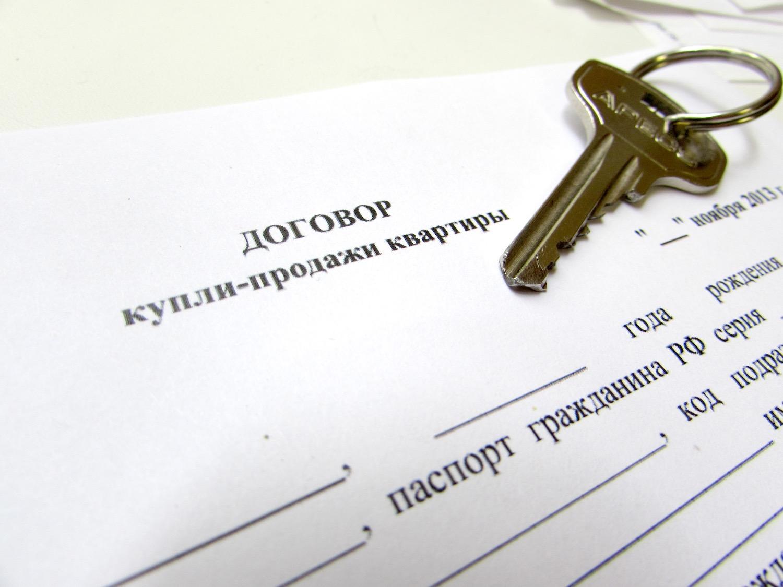 Почему важно, чтобы договор купли-продажи недвижимости был составлен правильно?